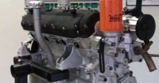 Ferrari 3.0 V12 250 Engine